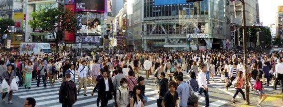 Japan Tokyo straatbeeld event header