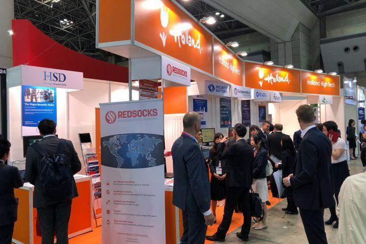 Results Holland Hightech Pavilion during Japan IT Week