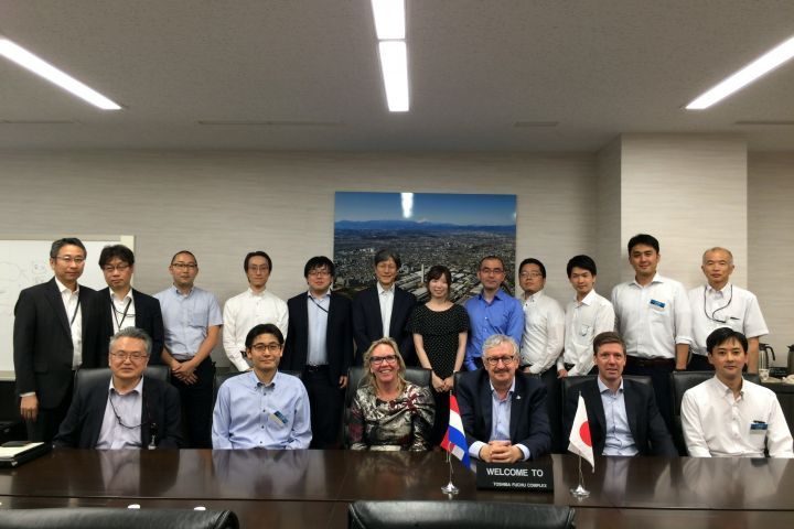 TEPCO and Compumatica Signed MoU for Collaboration