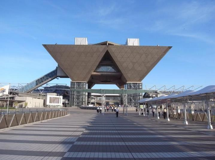HSD Partners Visit Largest IT Security Event of Japan: The Japan IT Week