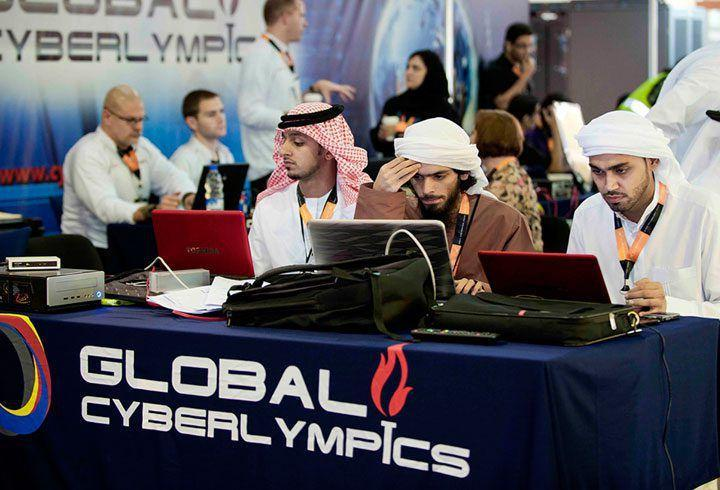 The Netherlands will Host the Global CyberLympics 2017 During Cyber Security Week